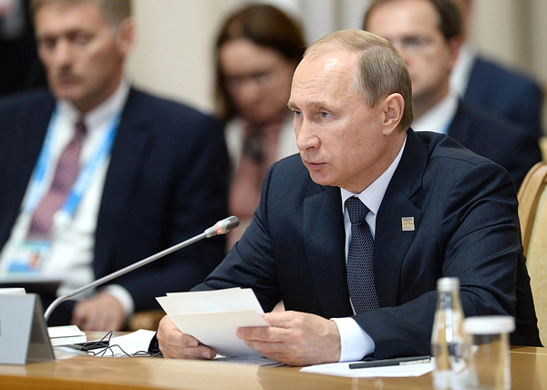 саммит БРИКС, Уфа, Путин|Фото: kremlin.ru