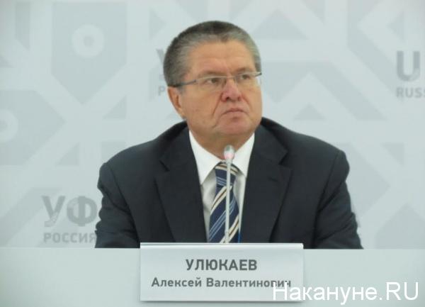 Алексей Улюкаев|Фото: Накануне.RU