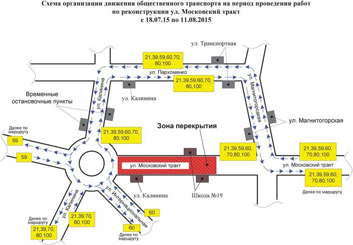 Московский тракт, Тюмень|Фото: tgt72.ru