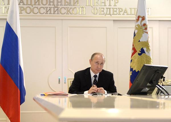 Путин, единый день приемки, центр управления обороной Фото: kremlin.ru