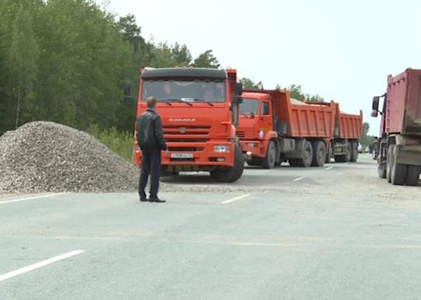 трасса Тюмень-Ханты-Мансийск, последствия размыва|Фото: Пресс-служба ГАИ Тюменской области