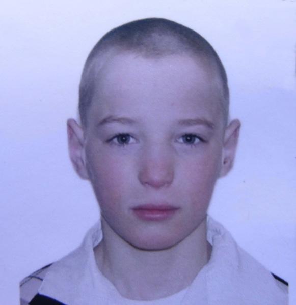 подросток, потеряшка, розыск|Фото:ГУ МВД России по СО
