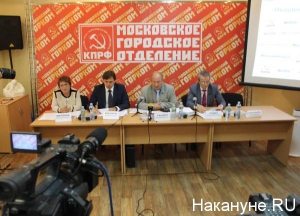 Андрей Клычков, Валерий Рашкин|Фото: Накануне.RU
