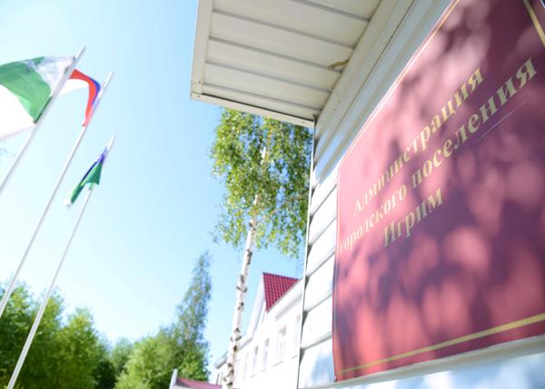 Встреча Натальи Комаровой с жителями Игрима, Администрация|Фото: Пресс-служба губернатора ХМАО