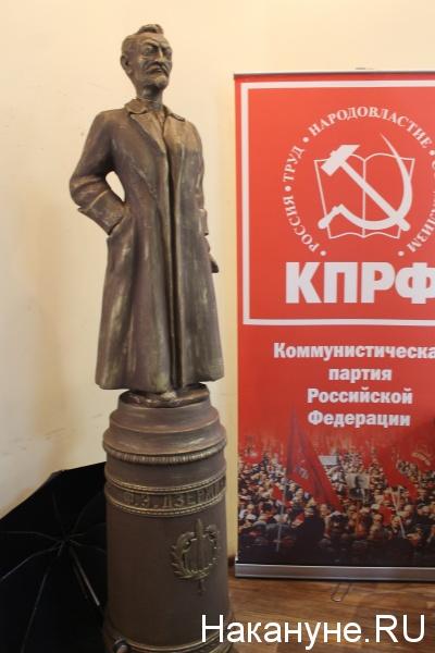 РВИО, памятник, князь Владимир, голосование, Дзержинский|Фото:nakanune.ru