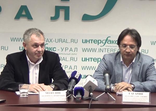 пресс-конференция, Гагарин, Мозолин|Фото: youtube.com