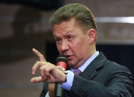 Алексей Миллер, председатель правления Газпрома Фото: youreporter.ru
