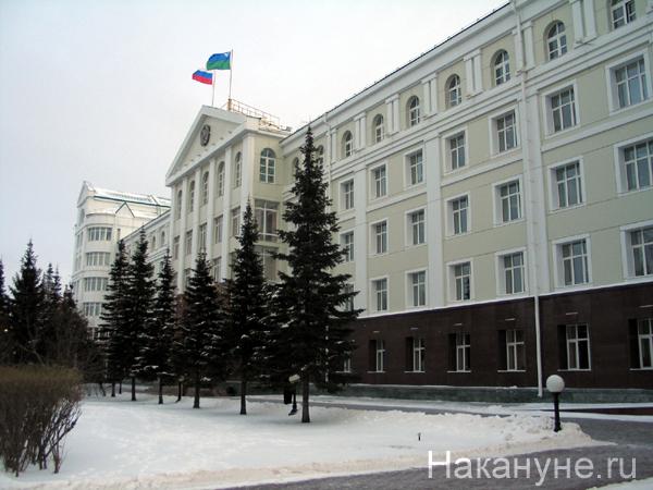 правительство дума ханты-мансийского автономного округа-югра|Фото: Накануне.ru
