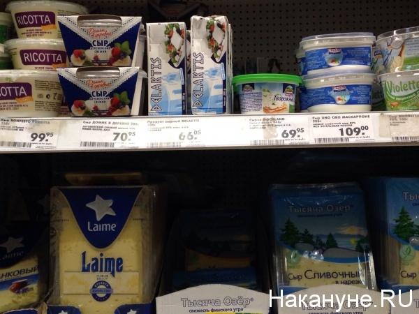 Laime, Ricotta, Delactis, магазин, торговая сеть, продукт, санкции|Фото: Накануне.RU