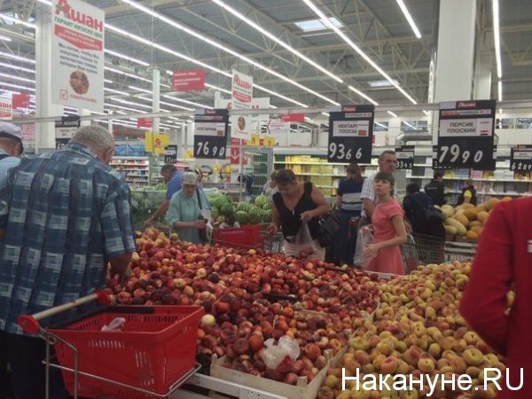продукты, магазин, фрукты|Фото:Накануне.RU