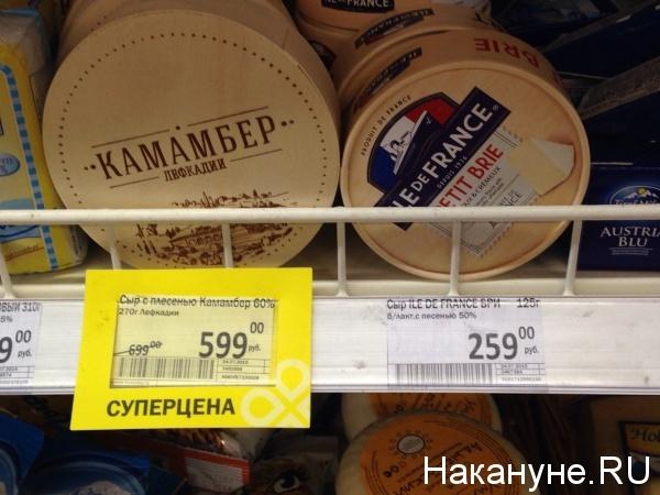 Камамбер, сыр, вино, санкции, продукт, магазин|Фото: Накануне.RU