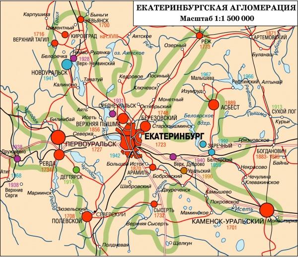 Екатеринбургская агломерация Фото:http://geographyofrussia.com/