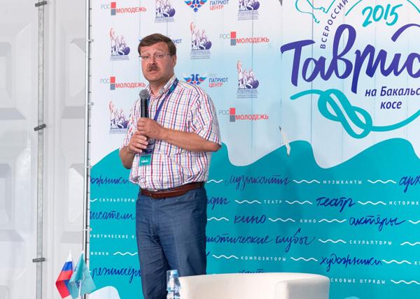 Константин Косачев, Таврида|Фото: Росмолодежь