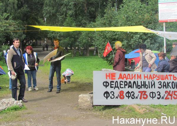 парк Блюхера, протесты, плакаты|Фото: Накануне.RU