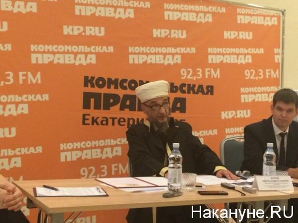 Председатель Духовного управления мусульман Свердловской области муфтий Абдуль - Куддусс Ашарин|Фото:Накануне.RU