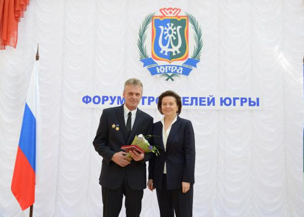 Наталья Комарова, награждение|Фото: admhmao.ru