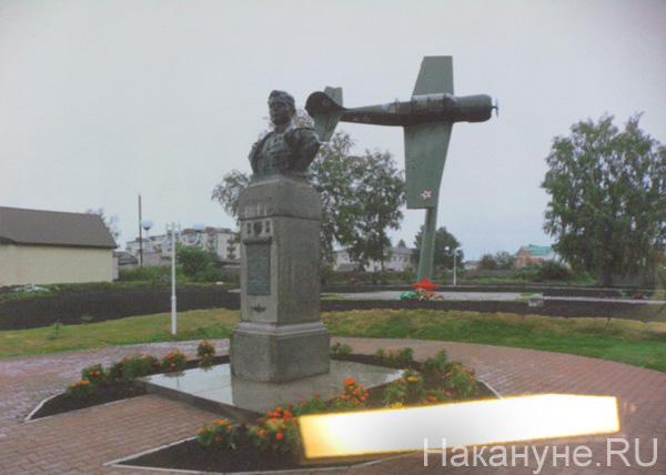 пресс-конференция об открытии музейно-патриотческого комплекса в Зайково Фото: Накануне.RU