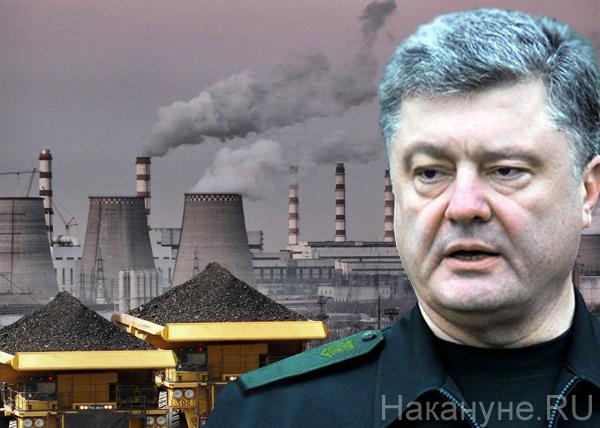 коллаж, Порошенко, ТЭЦ, уголь|Фото: Накануне.RU