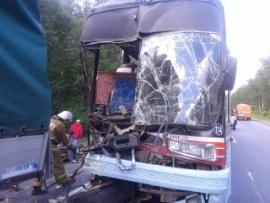 автобус иномарка ДТП Южный Урал|Фото: ГУ МЧС РФ по Челябинской области