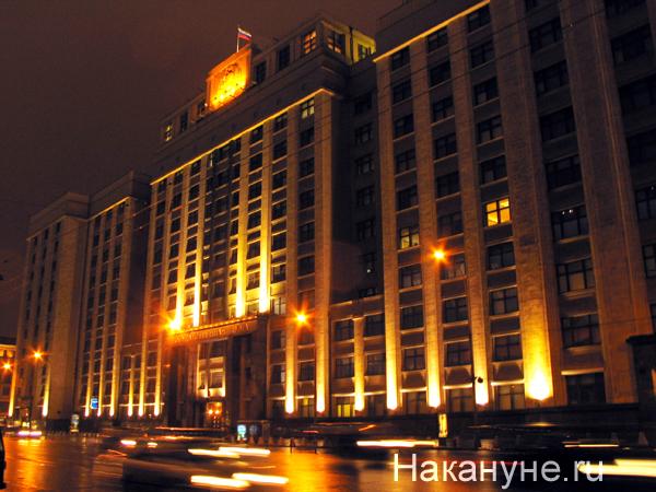 (2003)|Фото: Фото: Накануне.ru