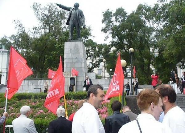 митинг во владивостоке|Фото: кпрф