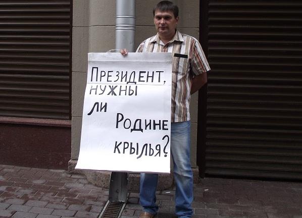 пикет работником авиамоторного завода Салют|Фото: