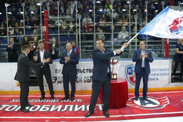 Евгений Куйвашев, Кубок мира по хоккею|Фото: Департамент информационной политики губернатора