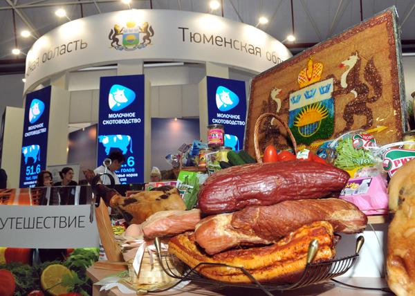 агропромышленная выставка|Фото: gubernator.admtyumen.ru