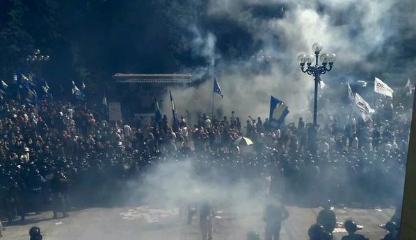 Взрыв, Верховная Рада, митинг, беспорядки|Фото: