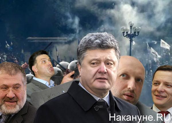 коллаж, Украина, беспорядки, Порошенко, Турчинов, Тягнибок, Коломойский, Ляшко|Фото: Накануне.RU