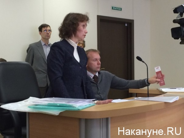 суд по Парку Коммунаров Фото: Накануне.RU