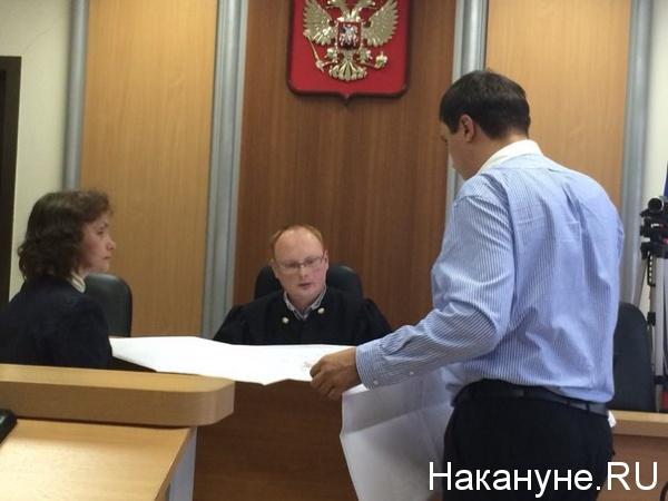 суд по Парку Коммунаров Фото:Накануне.RU