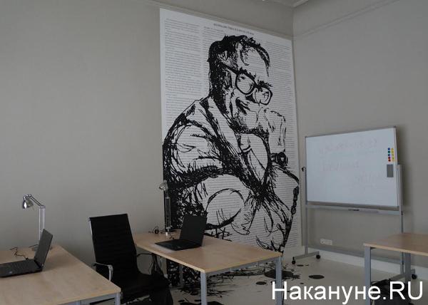 Дом журналистов|Фото: Накануне.RU