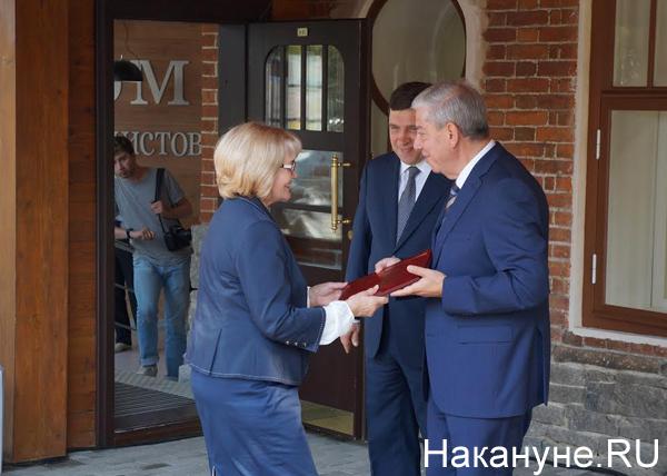 Дом журналистов, Бабушкина, Левин, Куйвашев|Фото: Накануне.RU