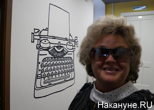 Дом журналистов, Татьяна Николаева|Фото: Накануне.RU