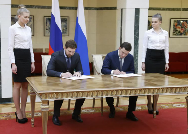 Куйвашев, Баринов, совещание ФАДН|Фото: Департамент информационной политики губернатора