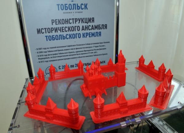 Тобольск, конференция, Владимир Якушев, тобольский кремль|Фото: правительство Тюменской области