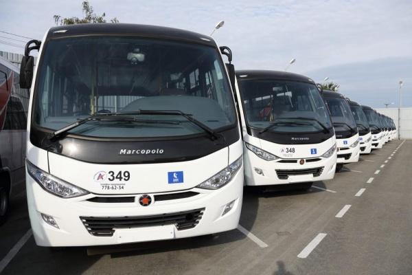автобус, общественный транспорт|Фото: пресс-служба губернатора Челябинской области