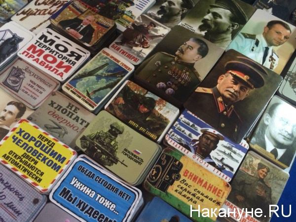сувениры RAE Russia Arms Expo 2015|Фото: Накануне.RU