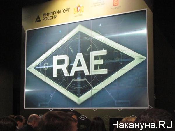 RAE, выставка вооружений|Фото: Накануне.RU