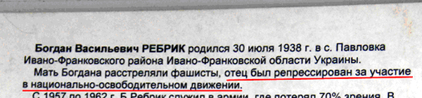 Пермь-36, Богдан Ребрик|Фото: Накануне.RU