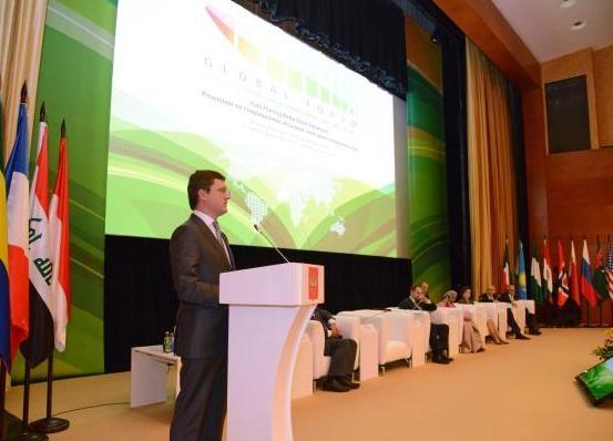 Александр Новак, форум по сжиганию попутного газа|Фото: правительство ХМАО