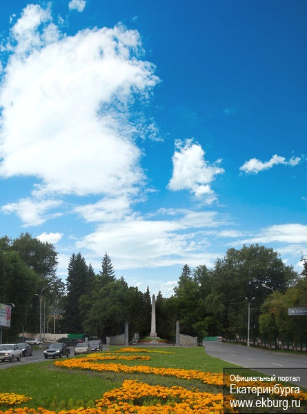 проект Екатерининского парка №1|Фото: Администрация Екатеринбурга