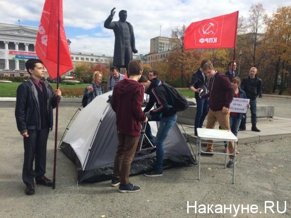 студенты УрФУ, акция протеста, палатка Фото: Накануне.RU
