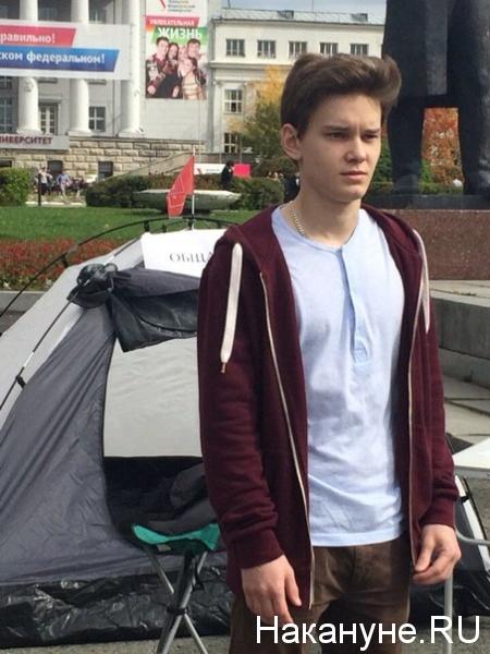студенты УрФУ, акция протеста, палатка Фото:Накануне.RU