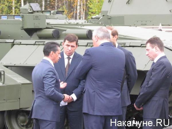 Сиенко, Куйвашев, Рогозин, Холманских|Фото: Накануне.RU