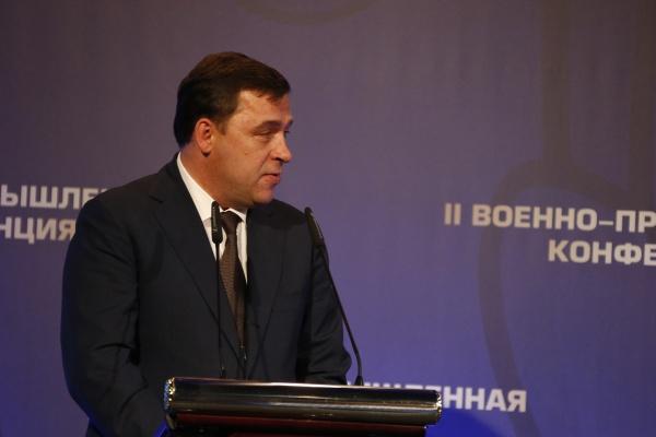 RAE, Куйвашев, Рогозин|Фото: Департамент информационной политики губернатора