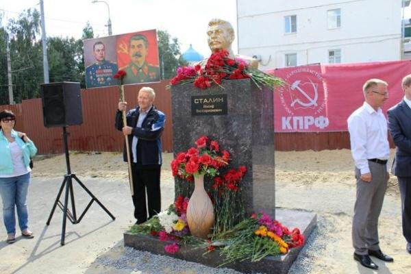 памятник Сталину, Пенза|Фото: кпрф