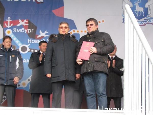 Владимир Якушев, награждение|Фото: Накануне.RU