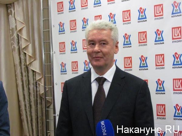 Сергей Собянин(2015)|Фото: Накануне.RU